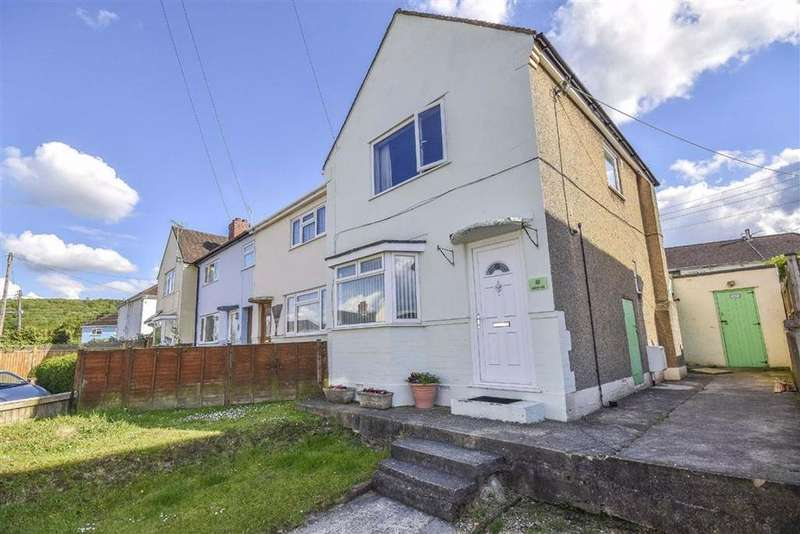 2 Bedrooms Semi Detached House for sale in Rosebery Park, Dursley, GL11