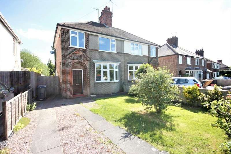 3 Bedrooms Semi Detached House for sale in Nottingham Road, Ashby de la Zouch