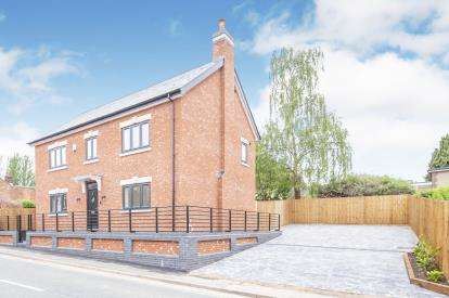 4 Bedrooms Detached House for sale in Britannia Street, Shepshed, Loughborough, Leicestershire