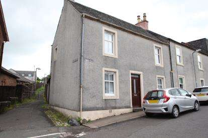 2 Bedrooms End Of Terrace House for sale in Townhead, Beith