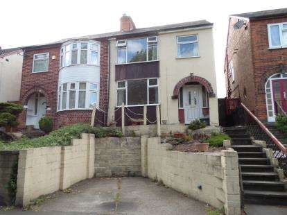 3 Bedrooms Semi Detached House for sale in Blackbird Road, Leicester, Leicestershire