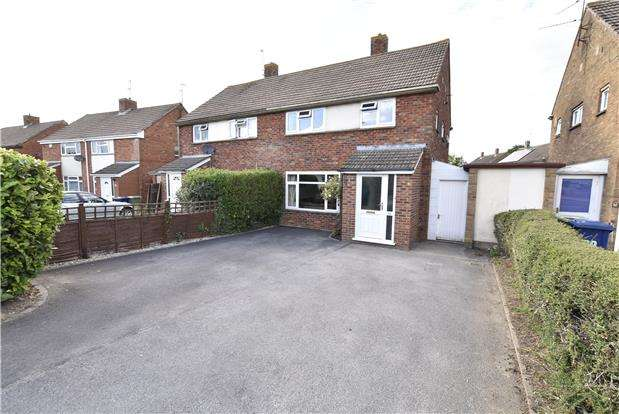 3 Bedrooms Semi Detached House for sale in Two Hedges Road, Bishops Cleeve GL52