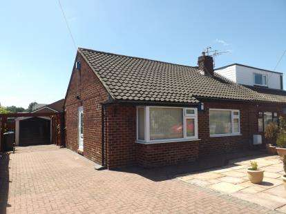 2 Bedrooms Bungalow for sale in Crow Wood Road, Lowton, Warrington, Greater Manchester