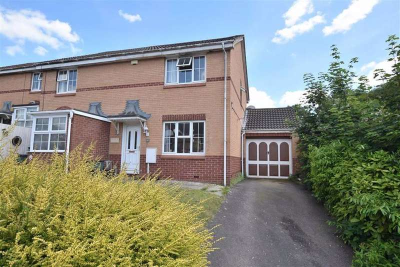 3 Bedrooms End Of Terrace House for sale in Staunton Close, Abbeymead, Gloucester