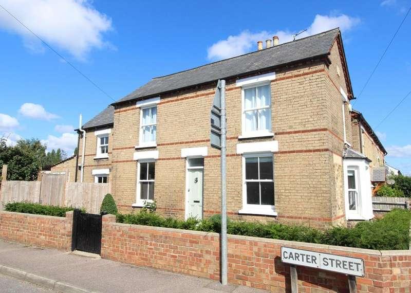 3 Bedrooms Detached House for sale in St Neots Road, Sandy SG19