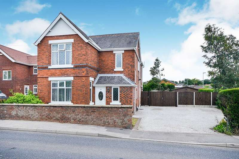 4 Bedrooms Detached House for sale in Mansfield Road, Selston, Nottingham, NG16