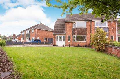 3 Bedrooms Semi Detached House for sale in Hollybush Crescent, Willaston, Nantwich, Cheshire