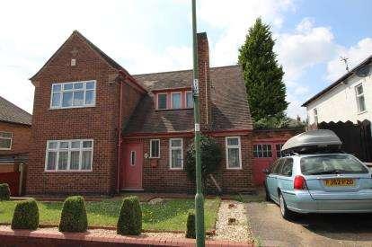 3 Bedrooms Detached House for sale in Jarvis Avenue, Bakersfield, Nottingham, Nottinghamshire