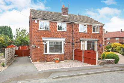 2 Bedrooms Semi Detached House for sale in Gail Close, Alderley Edge, Cheshire
