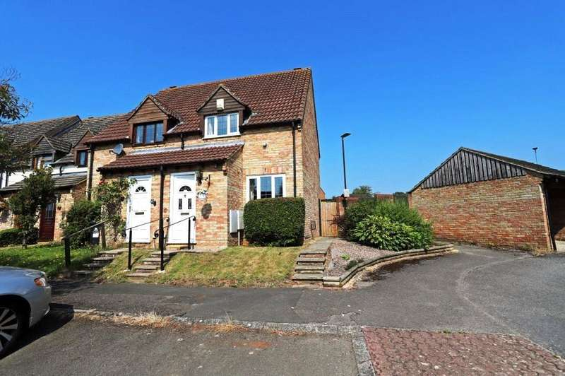 2 Bedrooms End Of Terrace House for sale in Perry Close, Newent, GL18