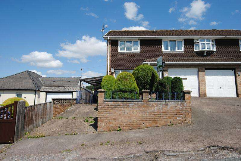 4 Bedrooms Semi Detached House for sale in Parragate, Cinderford