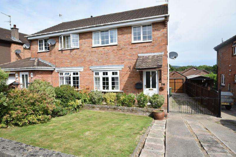 3 Bedrooms Semi Detached House for sale in Larch Close, Pontypool