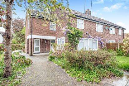 4 Bedrooms Semi Detached House for sale in Devonshire Road, Dentons Green, St. Helens, Merseyside, WA10