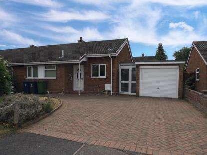 2 Bedrooms Bungalow for sale in Northfield Close, Gamlingay, Sandy, Cambridgeshire