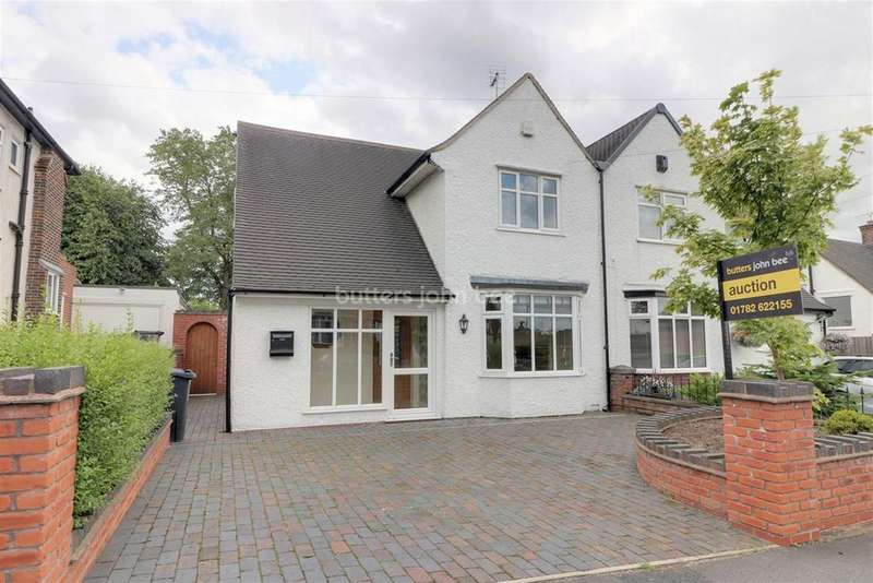 3 Bedrooms Semi Detached House for sale in The Avenue, Harpfields, ST4 6BY