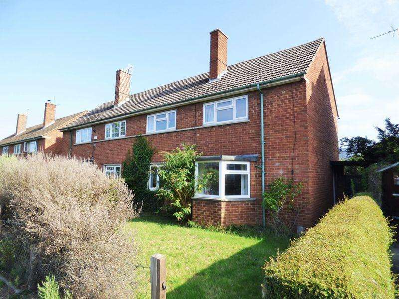 3 Bedrooms Semi Detached House for sale in Highfield Place, Coney Hill, Gloucester