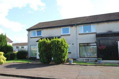 2 Bedrooms Flat for sale in Hillhouse Road, Denny