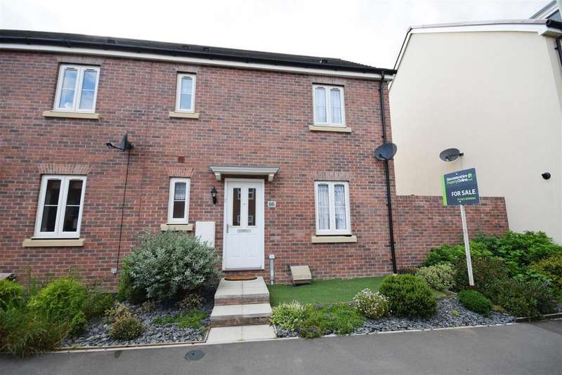 3 Bedrooms Semi Detached House for sale in Swannington Drive Kingsway, Quedgeley, Gloucester
