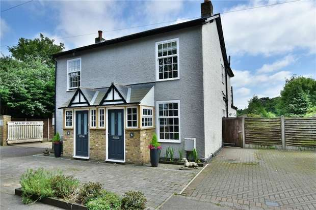 4 Bedrooms Detached House for sale in Slough Road, Iver Heath, Buckinghamshire