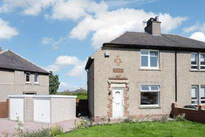2 Bedrooms Semi Detached House for sale in Hall Street, Hamilton