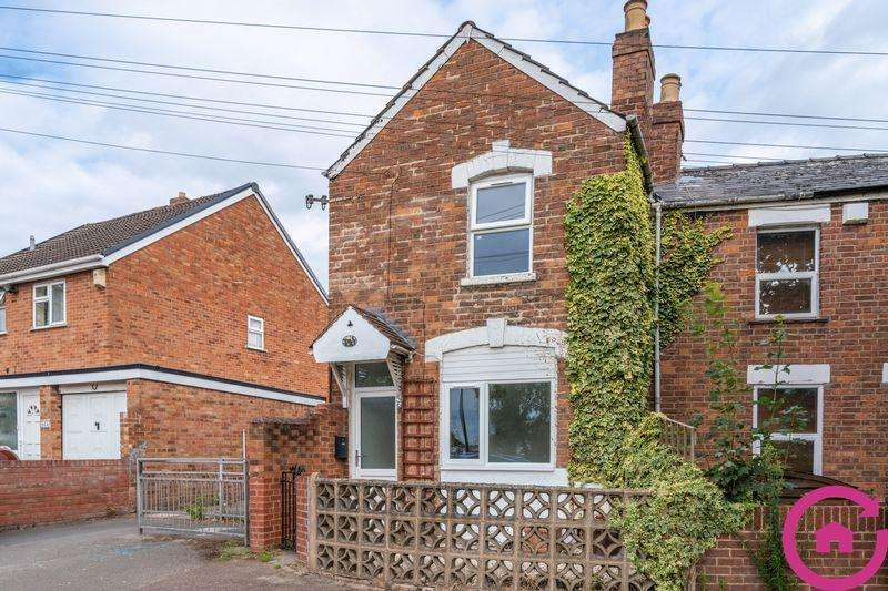 2 Bedrooms End Of Terrace House for sale in Eastern Avenue, Gloucester