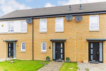 2 Bedrooms Terraced House for sale in Waddell Crescent, Newmains, Wishaw, North Lanarkshire