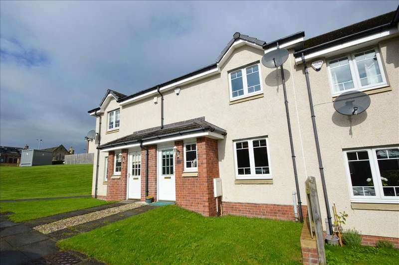 2 Bedrooms Terraced House for sale in Kennoway Crescent, Ferniegair, Hamilton