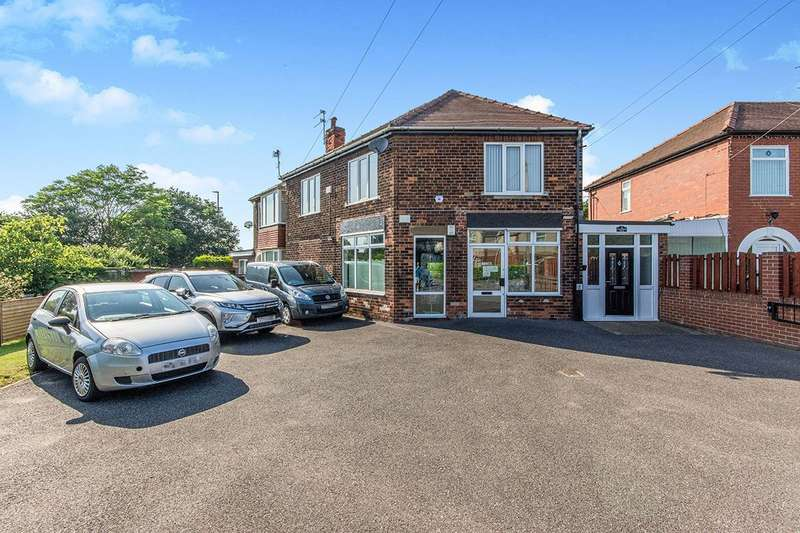 2 Bedrooms Semi Detached House for sale in Stainforth Road, Barnby Dun, Doncaster, South Yorkshire, DN3