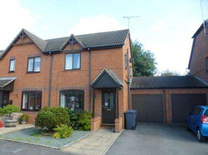 3 Bedrooms House for sale in Millbank Drive, Rocester, Uttoxeter, Staffordshire