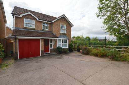 4 Bedrooms Detached House for sale in Crofters Close, East Hunsbury, Northampton