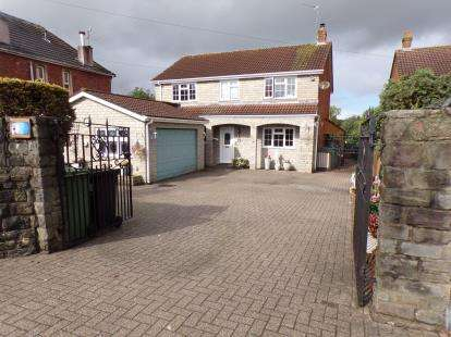 4 Bedrooms Detached House for sale in Southmead Road, Filton Park, Bristol, South Gloucestershire