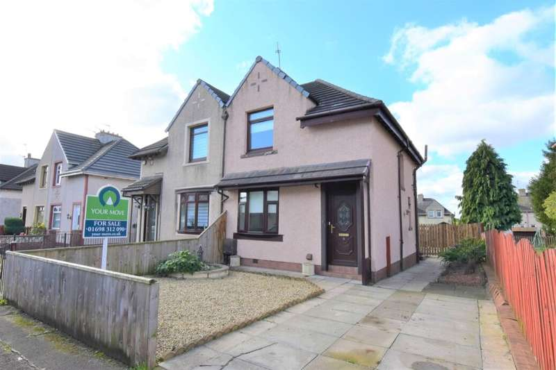 2 Bedrooms Semi Detached House for sale in Avon Drive, Bellshill, ML4