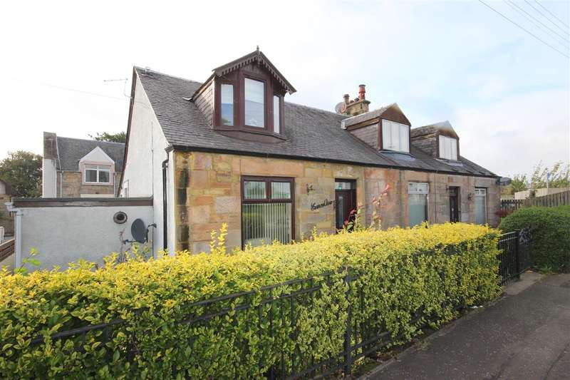2 Bedrooms Semi Detached House for sale in Carronview, Glenburgh Road, Grangemouth