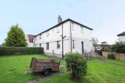 2 Bedrooms Flat for sale in Hillhead Road, Kirkintilloch, Glasgow, East Dunbartonshire