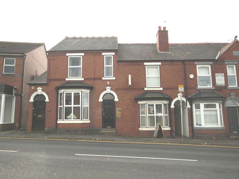 Commercial Property for rent in Heath Lane, Stourbridge