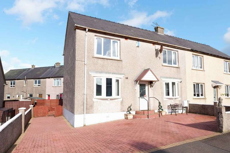 4 Bedrooms Semi Detached House for sale in Park Road, Harthill, Shotts, North Lanarkshire, ML7 5RB