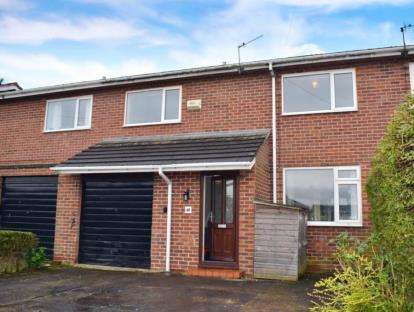 3 Bedrooms Terraced House for sale in Longridge, Knutsford, Cheshire