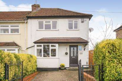 3 Bedrooms End Of Terrace House for sale in Southey Avenue, Kingswood, Bristol