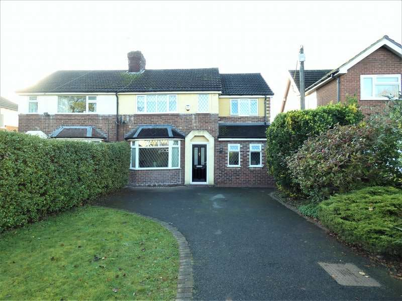 4 Bedrooms Semi Detached House for sale in Elworth Road, Sandbach, Cheshire, CW11