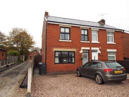 3 Bedrooms Semi Detached House for sale in Brownedge Road, Bamber Bridge, Preston, Lancashire