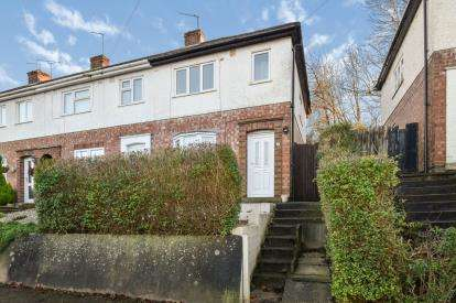 2 Bedrooms End Of Terrace House for sale in Woodstock Road, Leicester, Leicestershire