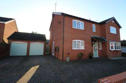 5 Bedrooms Detached House for sale in Tower Court, Lubenham, Market Harborough, Leicestershire