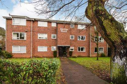 2 Bedrooms Flat for sale in Carlton Court, 384 London Road, Leicester, Leicestershire