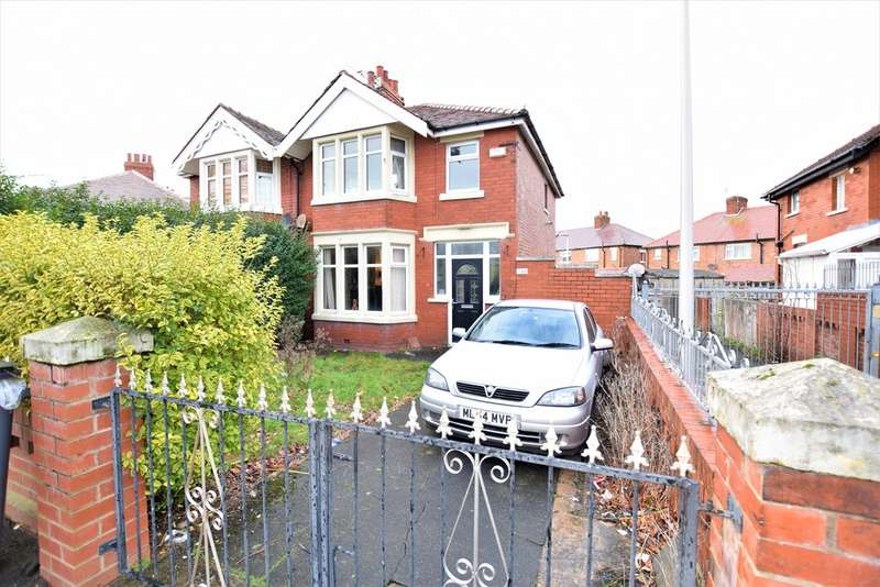 3 Bedrooms Semi Detached House for sale in Hawes Side Lane, Blackpool