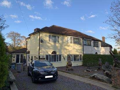 3 Bedrooms Semi Detached House for sale in Egerton Park, Birkenhead, Merseyside, CH42