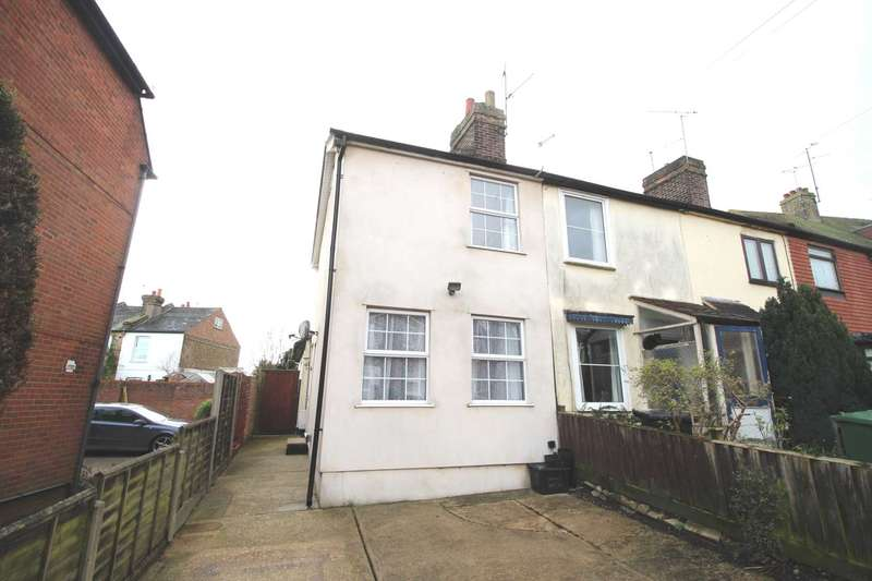 3 Bedrooms End Of Terrace House for sale in Cherry Garden Road, Maldon