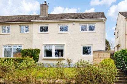3 Bedrooms Semi Detached House for sale in Burns Park, Calderwood