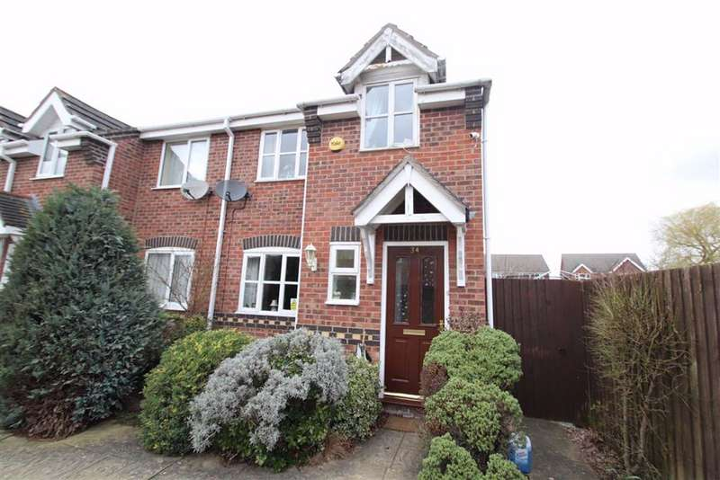 3 Bedrooms End Of Terrace House for sale in Sir Issac Newton Drive, Boston