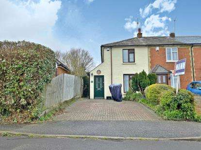 2 Bedrooms Semi Detached House for sale in Marchwood, Southampton, Hampshire