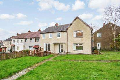 5 Bedrooms Semi Detached House for sale in Carrick Road, Rutherglen, Glasgow, South Lanarkshire